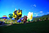 2014台東熱氣球:2014台東熱氣球-3.jpg