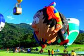 2014台東熱氣球:2014台東熱氣球-11.jpg