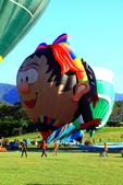 2014台東熱氣球:2014台東熱氣球-15.jpg