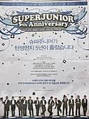 Super Junior SuJu:SS3.jpg