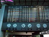 981004東京自由行 Day1:98.10.04-時刻表
