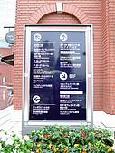 981007東京自由行 Day4:98.10.07-路標指示