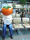 981004東京自由行 Day1:98.10.04-I LOVE TAIWAN