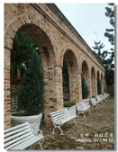20120818台中-新社古堡莊園:DSC04712.jpg