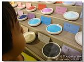 20111030安平-夕遊出張所:DSC09625.jpg