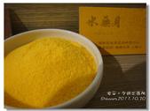 20111030安平-夕遊出張所:DSC09631.jpg