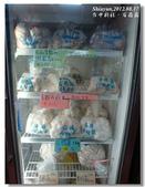 20120817台中新社-百菇莊:DSC04535.jpg