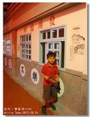 20121014南投-寶島時代村:DSC05908.jpg