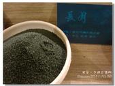20111030安平-夕遊出張所:DSC09638.jpg