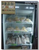 20120817台中新社-百菇莊:DSC04536.jpg