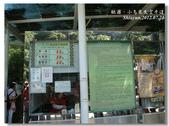 20120720-22桃園:DSC04068.jpg