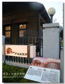 20111030安平-夕遊出張所:DSC09648.jpg