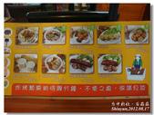 20120817台中新社-百菇莊:DSC04539.jpg