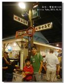 20121014南投-寶島時代村:DSC05910.jpg