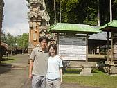 2004峇里島蜜月之旅:931020-15猴園
