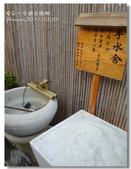 20111030安平-夕遊出張所:DSC09615.jpg