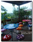 20120817台中新社-百菇莊:DSC04551.jpg