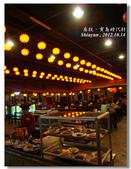 20121014南投-寶島時代村:DSC05945.jpg