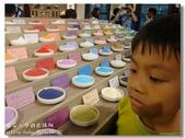 20111030安平-夕遊出張所:DSC09621.jpg