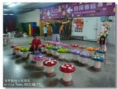 20120817台中新社-百菇莊:DSC04553.jpg