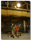 20121014南投-寶島時代村:DSC05961.jpg