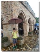 20120818台中-新社古堡莊園:DSC04759.jpg