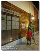 20121014南投-寶島時代村:DSC05968.jpg