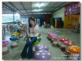 20120817台中新社-百菇莊:DSC04562.jpg