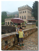 20120818台中-新社古堡莊園:DSC04768.jpg