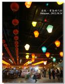 20121014南投-寶島時代村:DSC05970.jpg