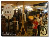 20121014南投-寶島時代村:DSC05977.jpg