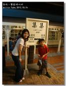 20121014南投-寶島時代村:DSC05981.jpg