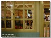 20121014南投-寶島時代村:DSC05986.jpg