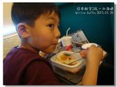 20120329日本北海道5日之旅:DSC01283.jpg