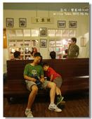 20121014南投-寶島時代村:DSC05998.jpg