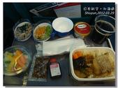 20120329日本北海道5日之旅:DSC01286.jpg