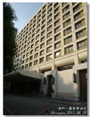 20110828澳門-麗景灣酒店:DSC08649.jpg