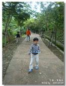 2011 花蓮美崙山:DSC01895.jpg