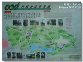 20120720-22桃園:DSC03908.jpg
