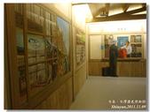 20120728台南-台灣歷史博物館:06DSC09727.jpg