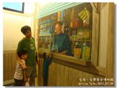 20120728台南-台灣歷史博物館:07DSC04227.jpg
