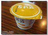 20120817台中新社-百菇莊:DSC04522.jpg