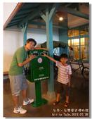 20120728台南-台灣歷史博物館:08DSC04242.jpg