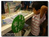 20120728台南-台灣歷史博物館:09DSC04250.jpg