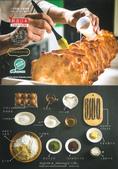 彌月蛋糕試吃:SKMBT_C22016010810062 拷貝.jpg