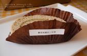 彌月蛋糕試吃:_DSC0029-2.jpg