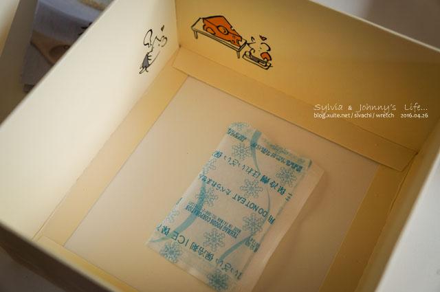 _DSC5590 拷貝.jpg - 彌月蛋糕試吃