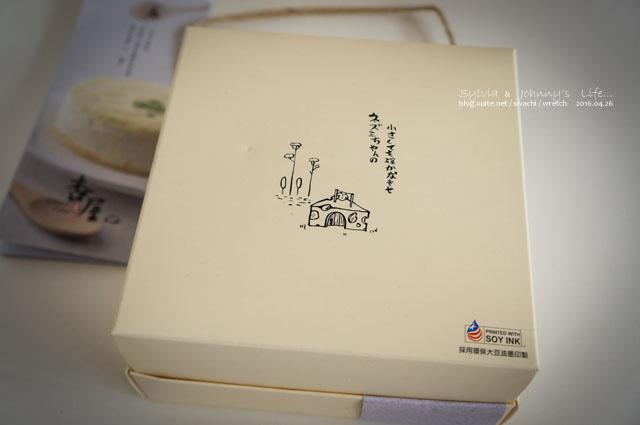 _DSC5581 拷貝.jpg - 彌月蛋糕試吃