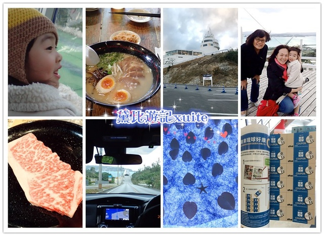 IMG_5391_副本.jpg - [日]-沖繩