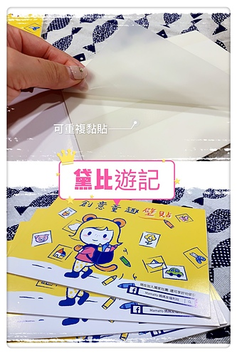 IMG_1139.jpg - Kidzcrayon台灣製天然無毒蠟筆